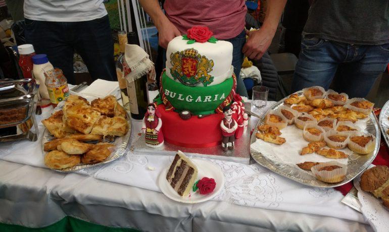 Bulgaria Display